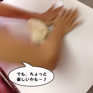 20140830_002339000_iOS