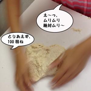 20140830_002153000_iOS