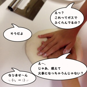 20140830_013058000_iOS
