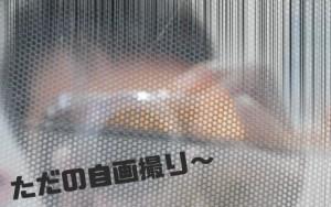 shokupan20141011_c12